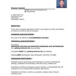 computer hardware and networking resume format resume format for computer hardware and networking