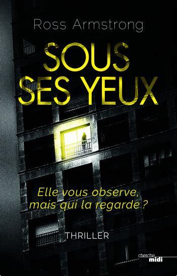 libro noire providence adieu lisez