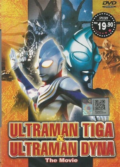 Lu Taman Ace Hardware Dvd Ultraman Tiga Ultraman Dyna Warriors Of The Of