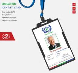 flat education identity card template free premium