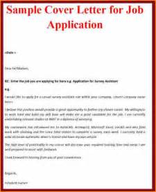 Cover Letter Sle For It Application by 8 Cover Letter Sle For Application Basic
