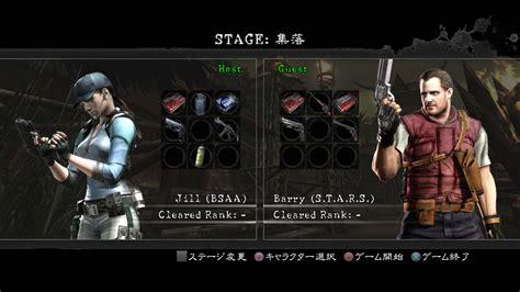 Ps4 Resident Evil 5 nuevas imagenes de resident evil 5 para ps4 y xone