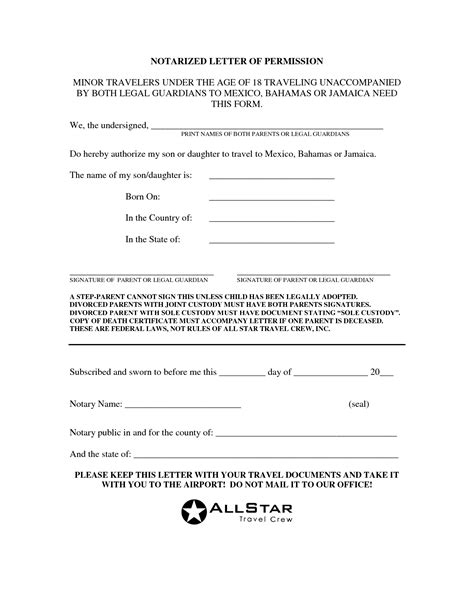 notarized document template best photos of sle notarized document exle of a