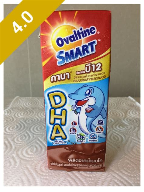 Ovaltine Swiss Formula With Chocolate Thailand ovaltine smart thailand afoolzerrand
