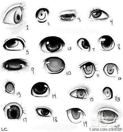 how to design an eye 简笔画眼睛画法大全 简笔画人物画法 美少女简笔画人物画法 简笔画眼睛的画法 五官简笔画眼睛的画法 简笔画眼 小龙文挡网