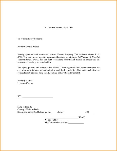 business letter to whom it may concern to whom it may concern business letter format pictures to