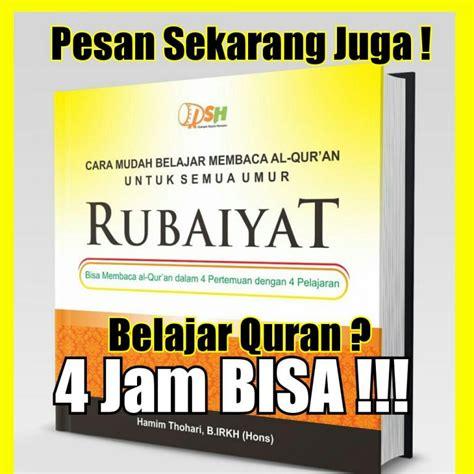 Metode Rubaiyat Cara Mudah Belajar Al Qur An 4 Jam Bisa Baca Al Qura metode rubaiyat cara supercepat supermudah belajar al