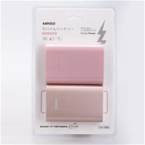 aluminum alloy power bank 7500mah pink model pb75 miniso australia
