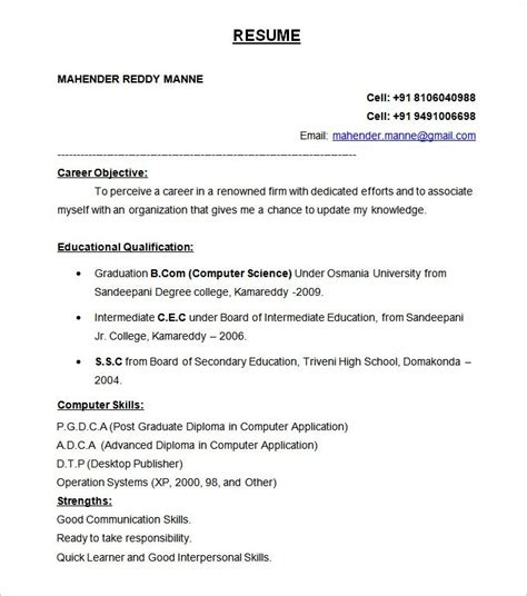 formatted resume template best resume template 2018 no2powerblasts