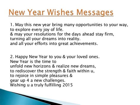 new year wishes sheep year new year wishes messages