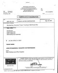 downloadable corporate documents thepapertreeacademy