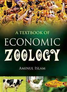 reference book of zoology buy modern zoology text books in india ikbooks