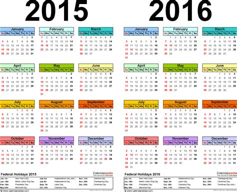 printable multi year calendar printable calendar