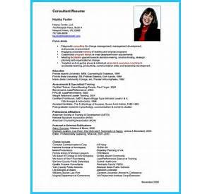 beautician job description o great sample resume - Beautician Job Description
