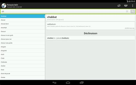 dictionary for android apk dictionary apps apk free for android pc windows