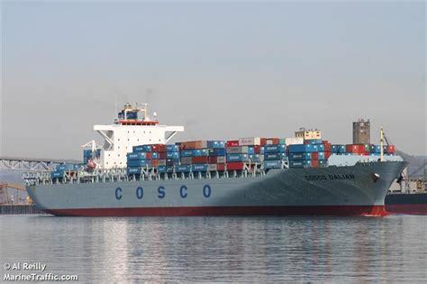 Tian He Koyo Koyo Barong vessel details for tian shun he container ship imo