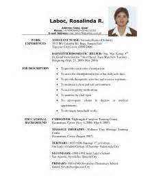 caregiver resume sles free resume sle for caregiver