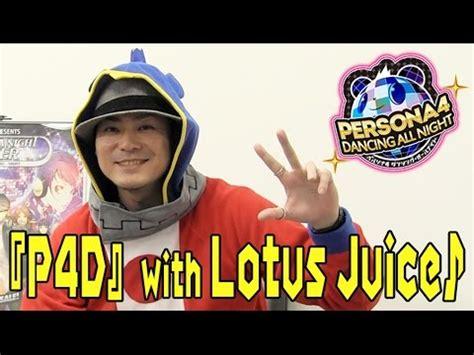lotus juice p4d をlotus juiceさんがホットプレイ backside of the tv lotus juice