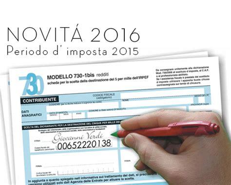 esame di italiano per carta di soggiorno esempi emejing modulo test italiano per carta di soggiorno