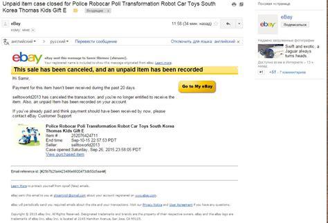 ebay unpaid item case unpaid item case closed the ebay community