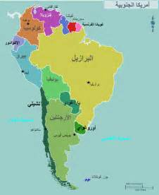 south america speaking countries map file map of south america ar png wikimedia commons