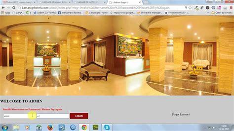 home design login 100 home design login awesome mor furniture credit