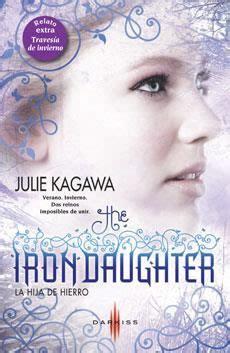 libro the iron woman the iron daughter la hija de hierro