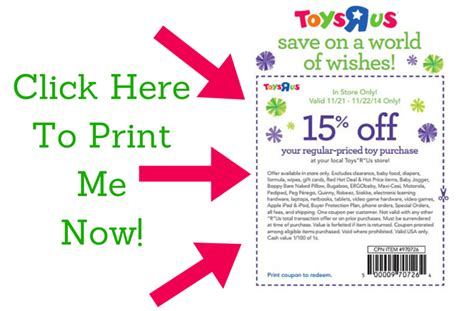 printable gift cards toys r us gifts for you now coupons 75 off promo code