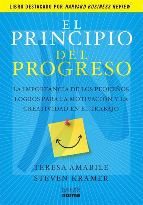 libro apocalipsis z el principio el principio del progreso