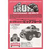 Kyosho Info Page
