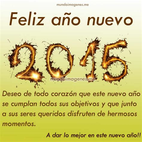 imagenes bonitas de navidad para el 2015 imagenes feliz a 241 o 2015 con frases bonitas mundo