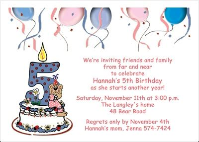 Girl 5th Birthday Party Invitation Wording Grand Braesd Com 5th Birthday Invitation Templates