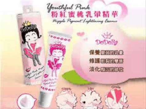 Hp Zu Di Palembang hp 081217580490 distributor pemerah bibir dodora di palembang