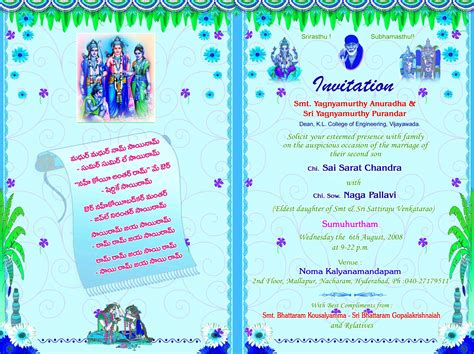 Invitation Letter In Telugu Wedding Invitation Quotes For Friends In Telugu Infoinvitation Co