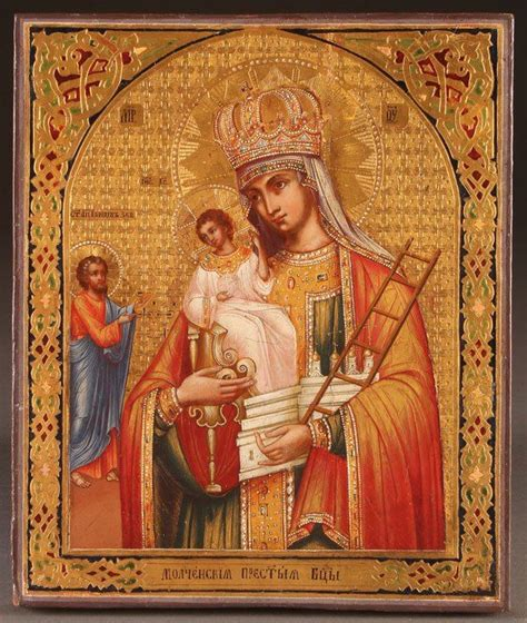 The Apostle Of Holy Motherhood 1000 images about икони св богородица on orthodox icons madonna and child and