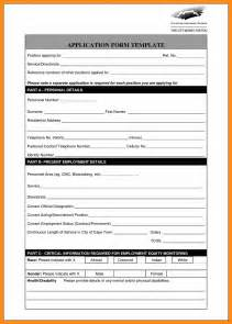 Standard Application Form Template by 7 Application Forms Template Actor Resumed