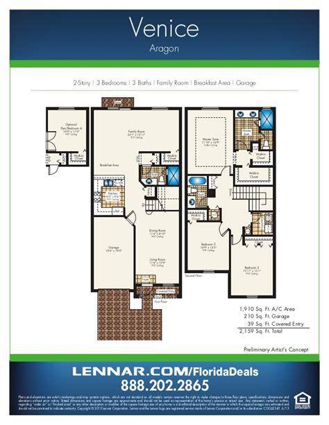 lennar townhome floor plans aragon by lennar homes town home floorplans