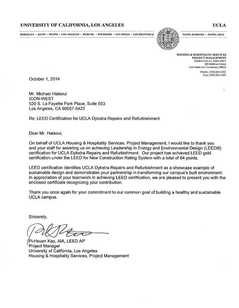 leed certification letter leed certification letter template 28 images leed