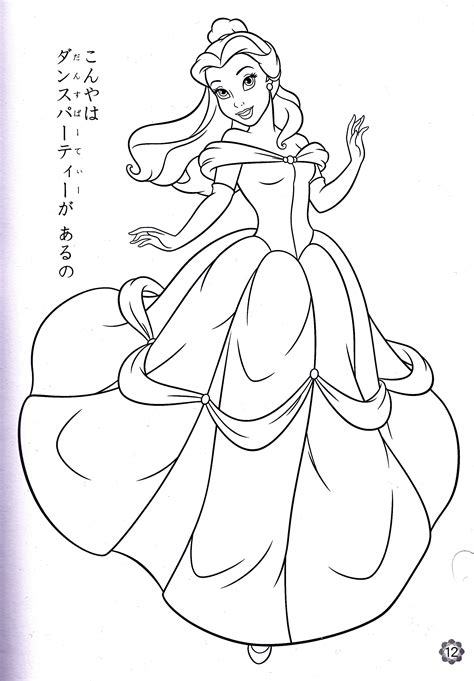 belle christmas coloring pages disney coloring pages belle coloring home