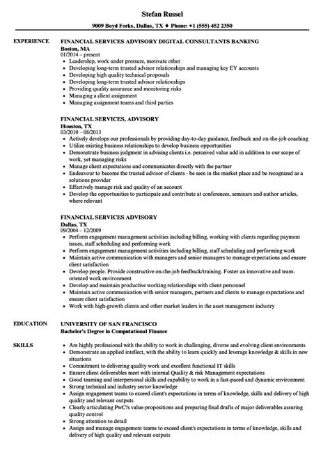 resume not required contemporary resume ideas