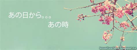 imagenes de kawaii anime para portada kawaii world mx fotos de portada kawaii para facebook