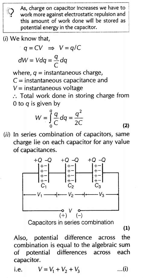 capacitors physics classroom capacitor questions class 12 28 images potential energy of a capacitor equation 28 images