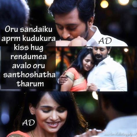 film love dialogue images movie love quotes and dialogues tamil super punch latest