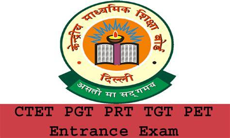 ctet pattern ctet exam pattern 2017 clear dsssb