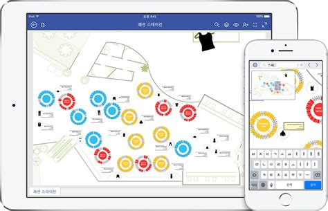what is office visio ios용 microsoft visio viewer
