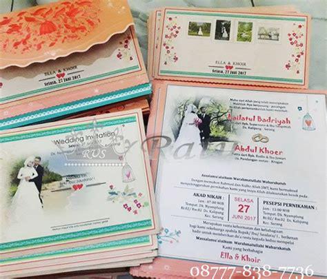 Undangan Type Mirana 09 blangko undangan pernikahan unik lucu dan ratu undangan souvenir hp 085649411149 wa