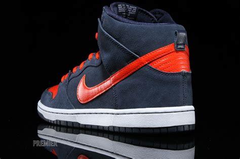 Nike Sb Dunk High Pro Team nike dunk high pro sb obsidian team orange white new images air 23 air release