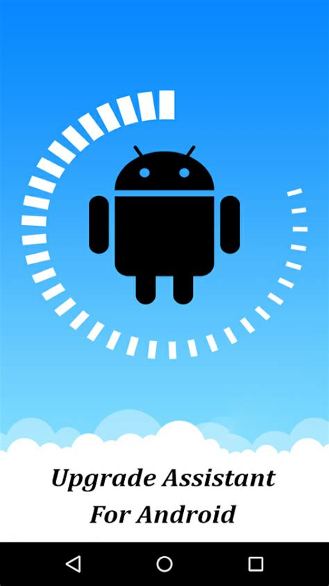 android upgrade upgrade assistant for android android apps on play