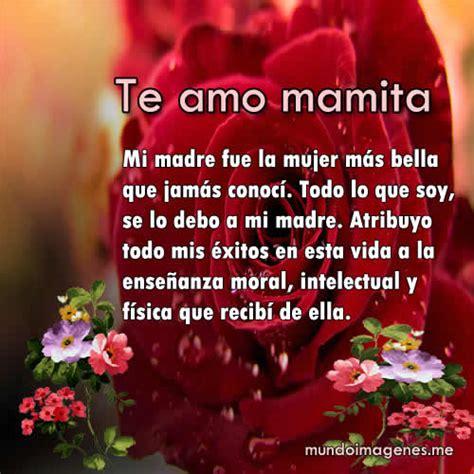 imagenes bellas amor ami madre imagenes para el dia de la madre con frases bonitas
