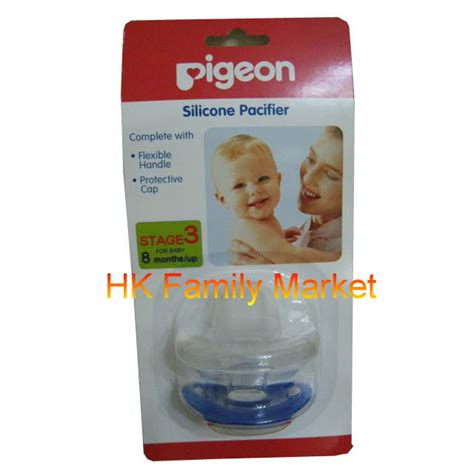 Pigeon Silicon Pacifier Step 3 Usia 8 Bulan Ke Atas japanese pigeon baby silicone pacifier stage 3 blue ebay